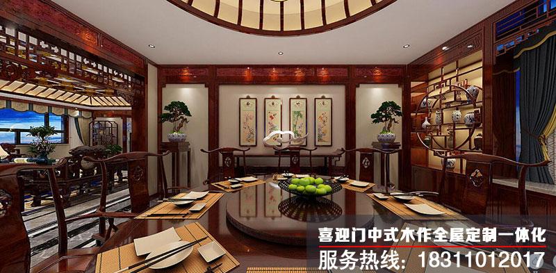 别墅中式餐厅设计效果图