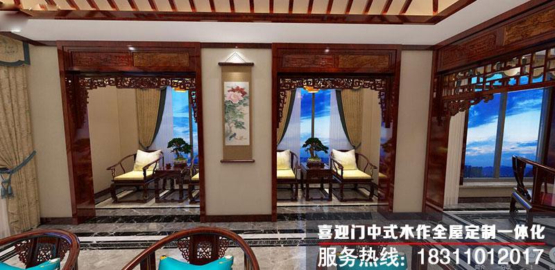 别墅中式茶室设计效果图